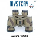Mystery 8x40 Wide Angle Binoculars - Sand Color