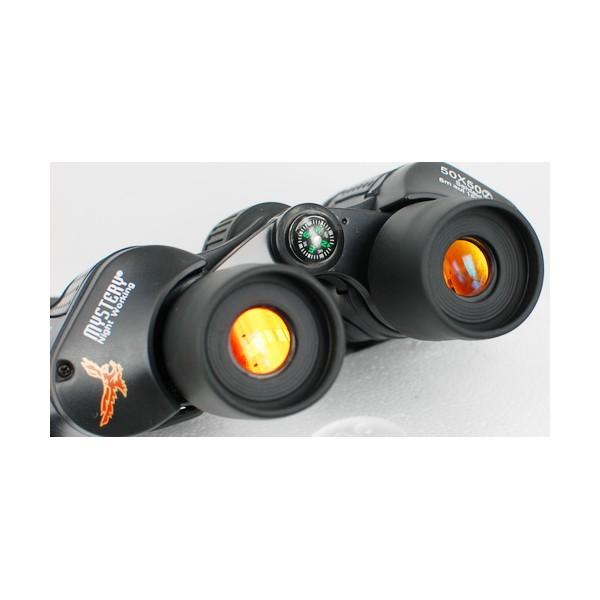 Mystery 50x50 Compass Falcon Binoculars